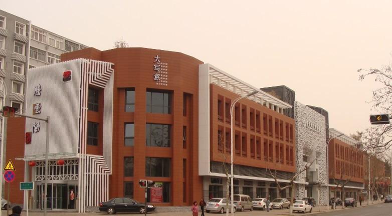 工程案例 >> 青岛中景创意产业中心
